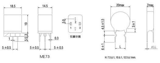 消磁用热敏电阻器